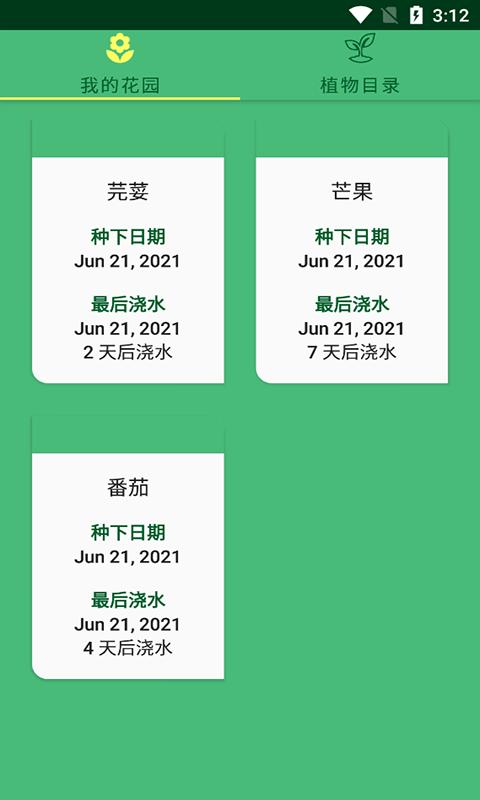 华晟园林规划