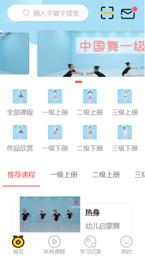 翔翎中国舞