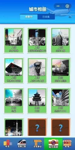 合成时代之城市建设截图