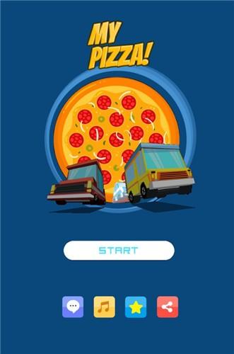 我的披萨车