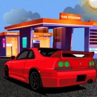 空车加油站
