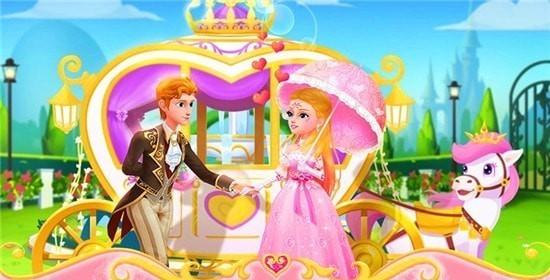 公主王子恋爱笔记