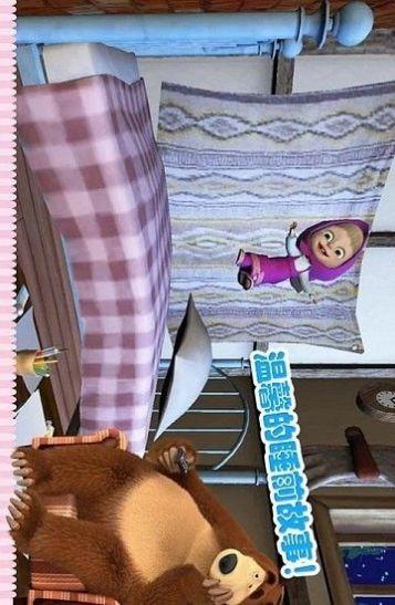 玛莎与熊睡前故事