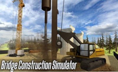 桥梁建设模拟2