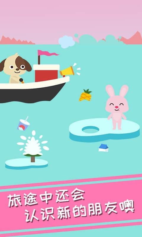 兔小萌冰淇淋冒险截图