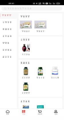 张仲景医药