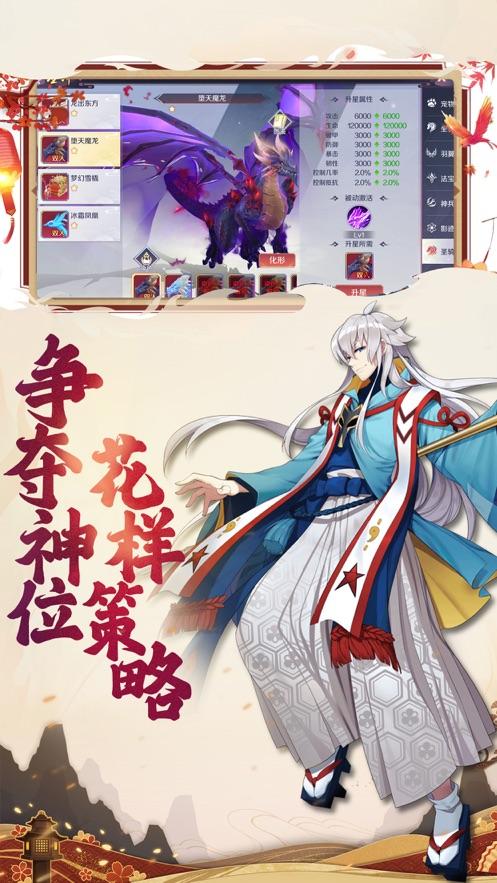 千姬战歌之指尖斗士