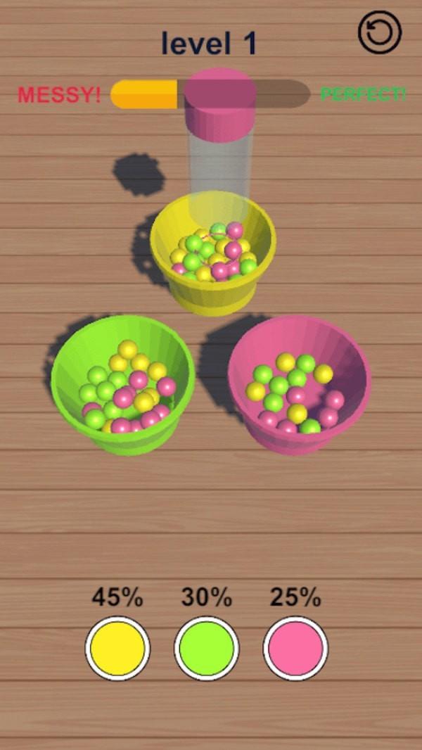 玻璃球分类