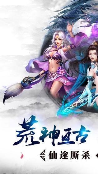 仙战之白蛇传说