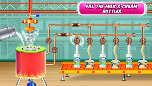奶牛场牛奶厂